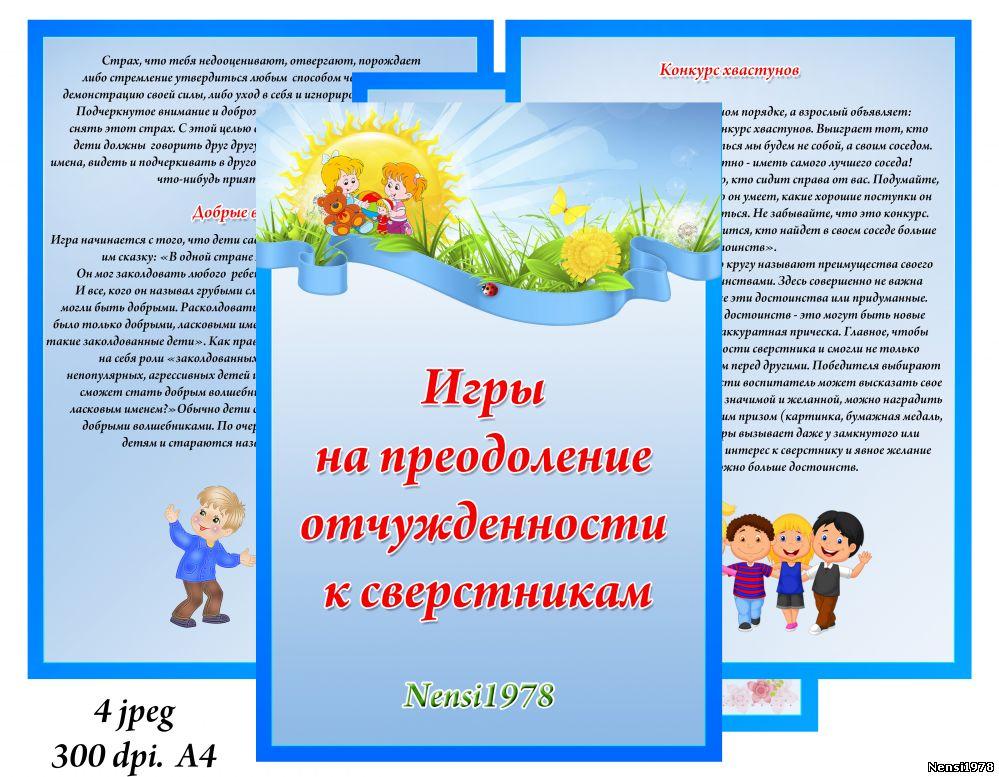 кемеровская обл индивидуалки